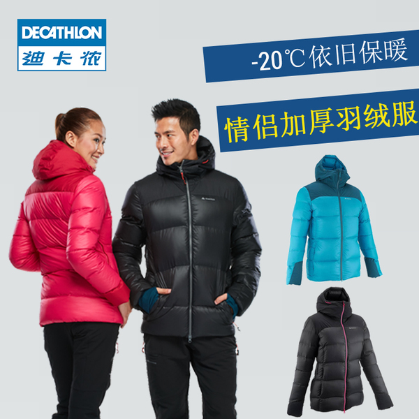 Decathlon outdoor warm coat thick down jacket for men and women slim down jacket feather light folding QUECHUA