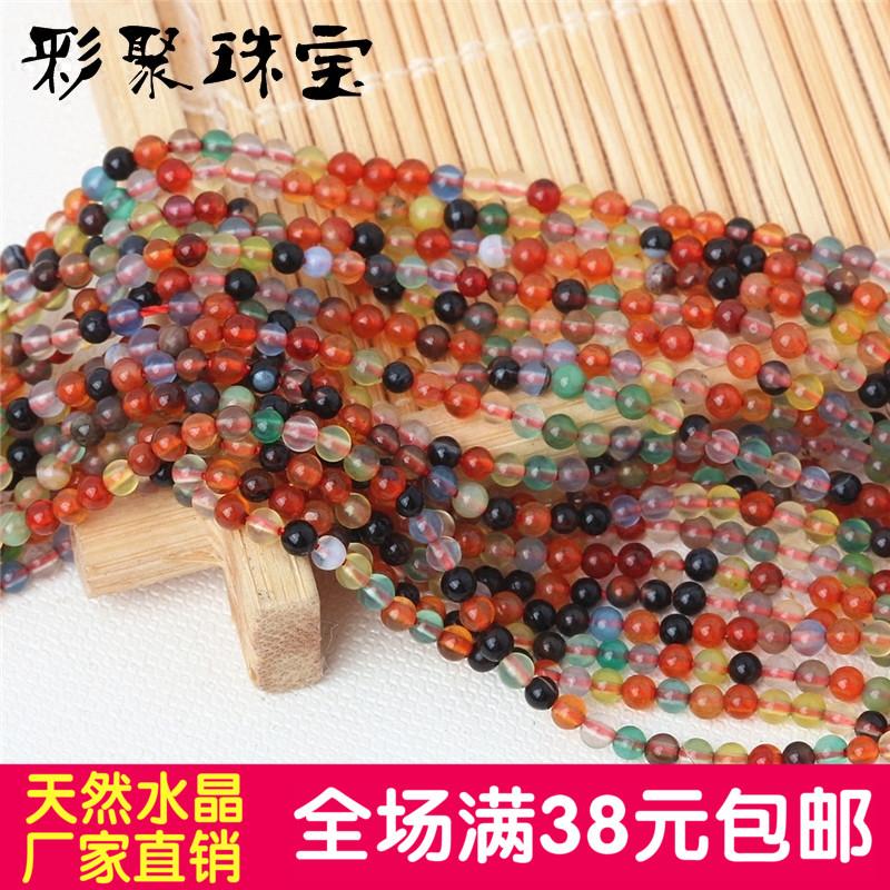 Цвет собирать ювелирные изделия природный красочный агат разброс жемчужина 2mm маленькие круглые жемчужина кисточка жемчужина DIY кристалл полуфабрикаты горячей