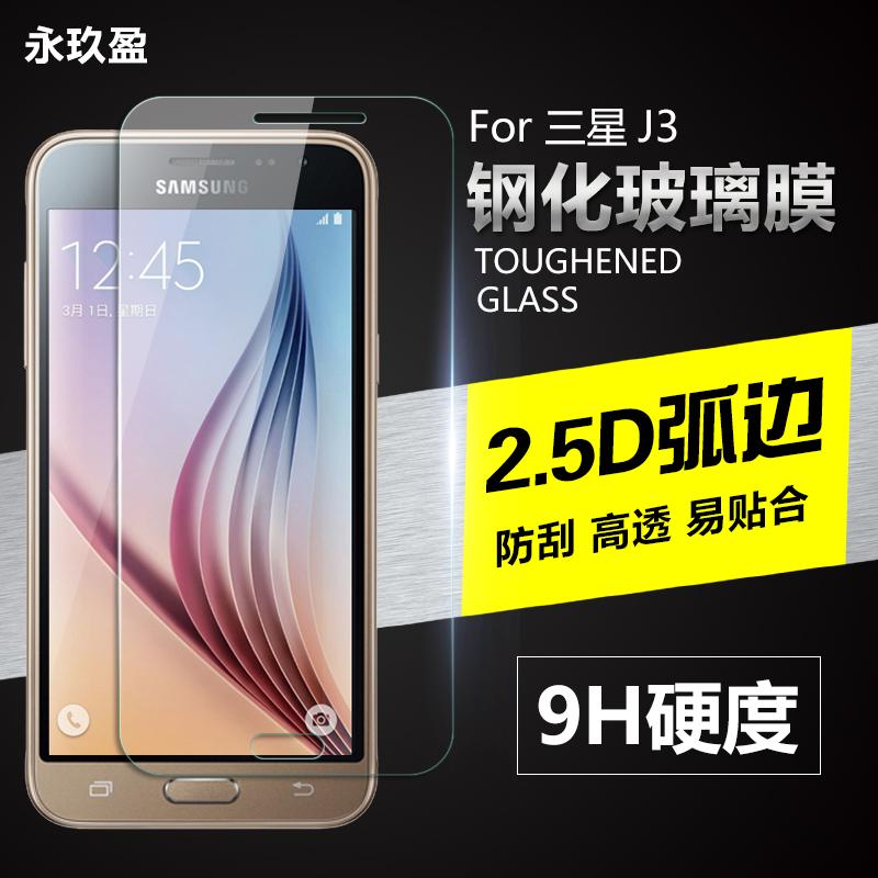 SM-J3109 телефон фильм ГАЛАКТИКА Samsung J3 закаленное стекло фильм J300F/Г пленки взрывозащищенные мембраны