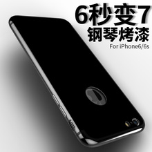 Iphone6 изменение 7 корпус телефона 6s яблоко 6splus изменение 7 жесткий i6 творческий все включено приток мужчин женщина яркие черные копия