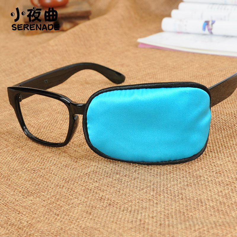 小夜曲眼镜套独眼罩弱视矫正斜视儿童单眼罩全遮盖成人男女护眼罩