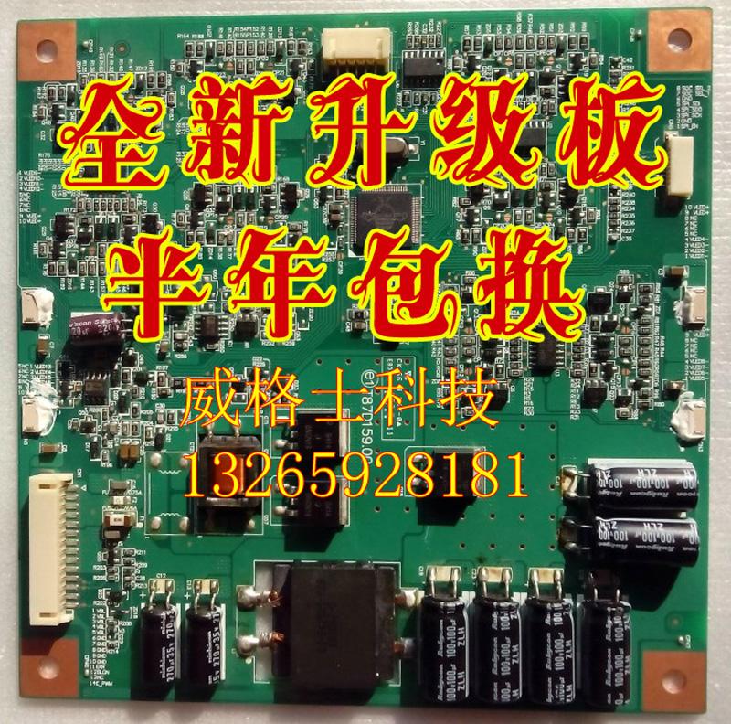 ????LED42K16X3D T87D159.00 LED??? V420H2-LS1 L420H2-4