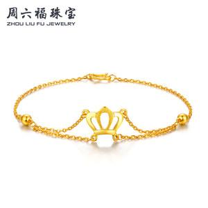 周六福 珠宝首饰女款皇冠O字光珠黄金足金手链 计价AC070120