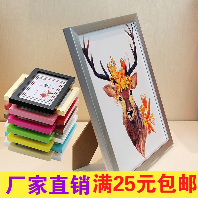 掛牆相框擺台7寸5 6 8 10 12寸A4相片架創意宜家兒童畫框照片牆框