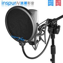 Микрофоны / Аксессуары для микрофонов > Насадки для микрофонов.