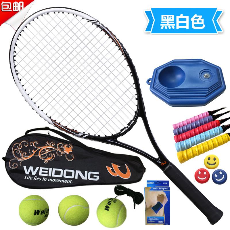 碳素網球拍正品 單人訓練雙人比賽初學者套餐男女式 全包郵