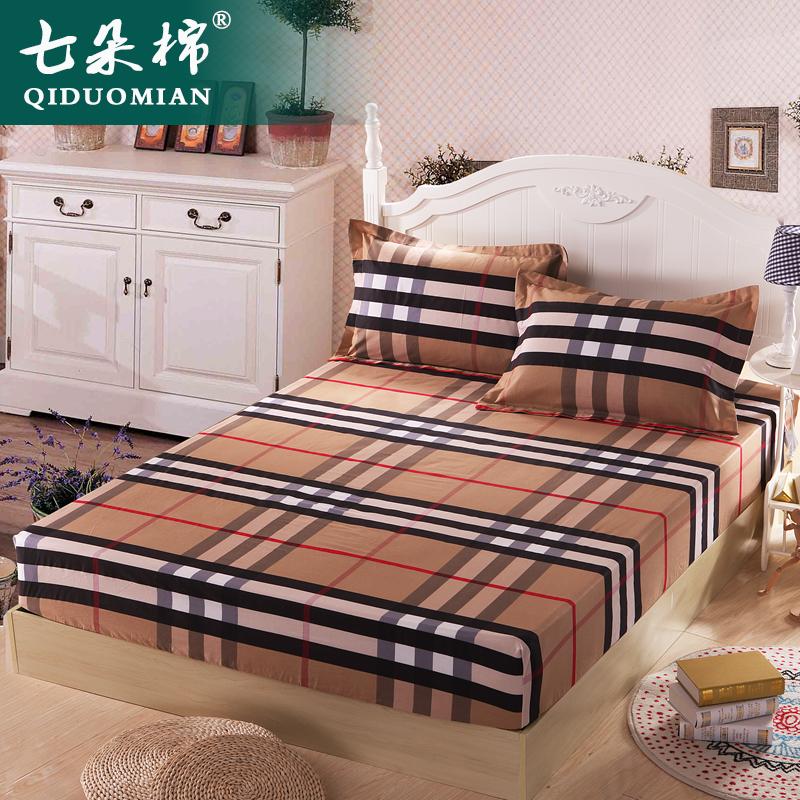 七朵棉床笠全棉單件床罩棕墊床墊套防滑純棉保護套1.2 1.5 1.8m床