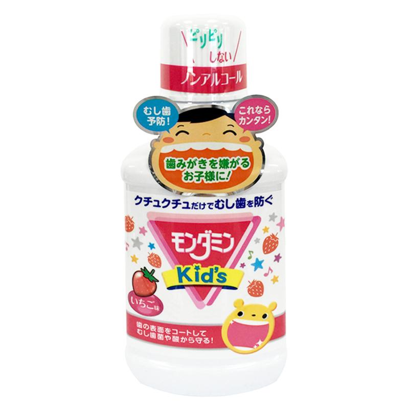 梦纳明-Kid's草莓味漱口水使用感受,点评