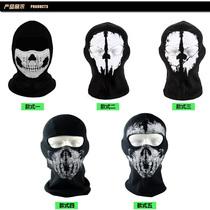 头套秋冬滑雪护脸骑行防尘骷髅面罩CS幽灵面俱6GHOST新款使命召唤