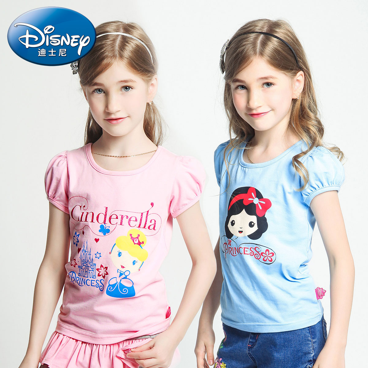 迪士尼  公主女童短袖T恤中大童純棉上衣兒童卡通印花打底衫