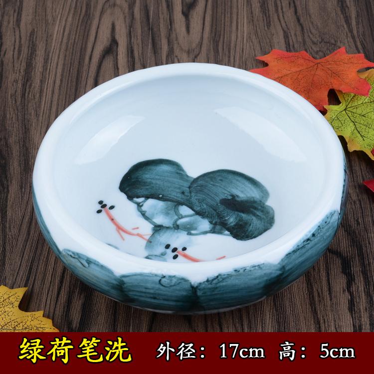Вид мораль город taobao карандаш омывается мелкий культура дом четыре сокровище кисть карандаш мыть зеленый лотос среда карандаш омывается чайного цвета мыть аквариум