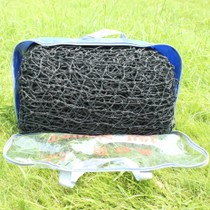 Polyethylene Tennis NET Competition training standard size small mesh with bag with wire rope mesh