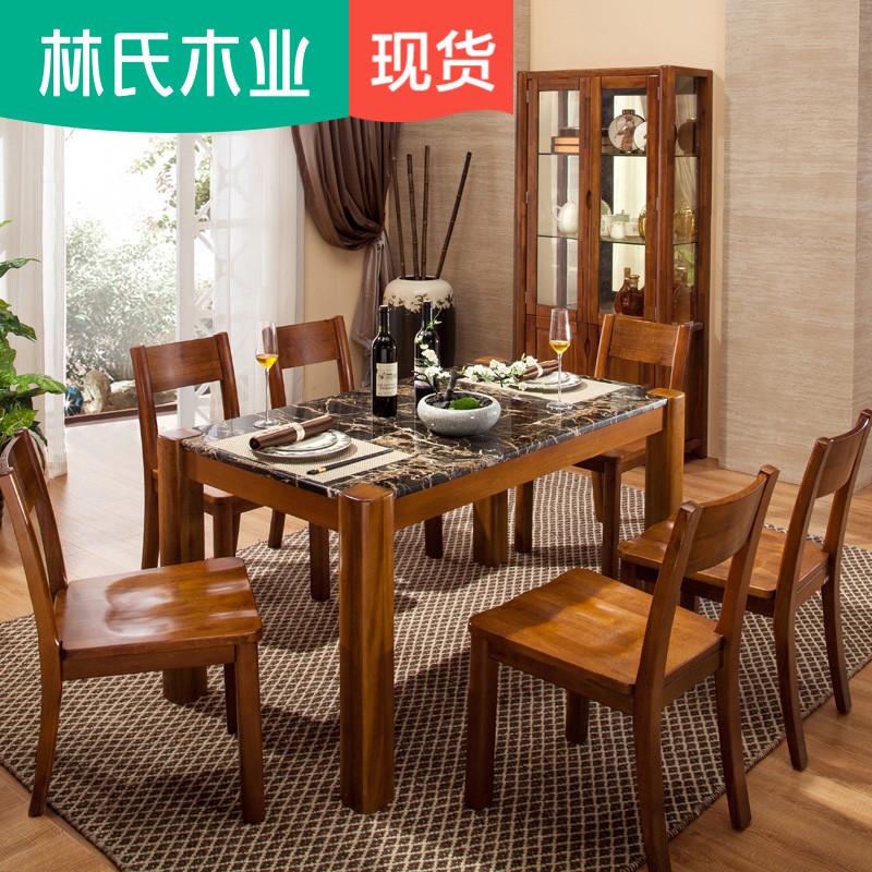 Лес клан дерево промышленность современный китайский стиль мрамор твердая деревянная обедая столы и стулья сочетание еда сиденье магазин полный мебель LA202-S