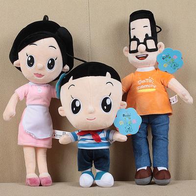 大头儿子公仔毛绒玩具一家人 小头爸爸男孩 女孩玩偶抱枕儿童