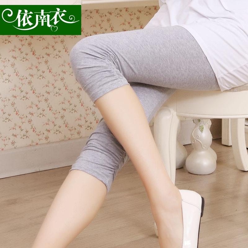 Внешний износ эластичной анти ушел летом обрезанное леггинсы женские ноги тонкие жира мм размер 7 обрезанные брюки брюки