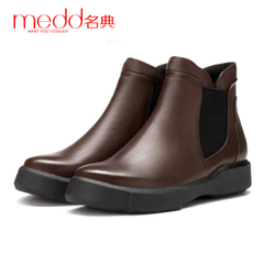 Name code 2015 winter new style flat bottom flat booties Martin boots, thick-soled and comfortable elastic one pedal women boots