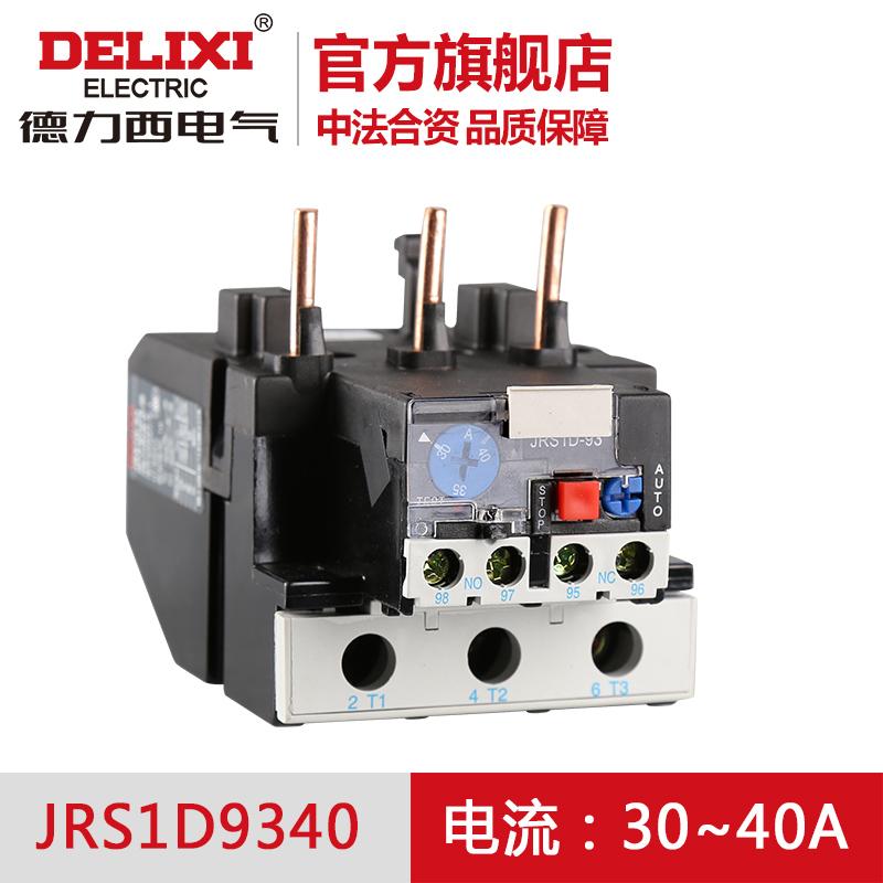 德力西热过载继电器 JRS1DS-93/Z  30-40A 热过载保护器