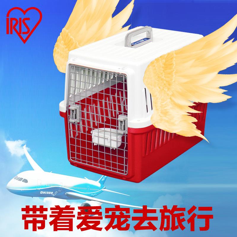 包郵愛麗思IRIS愛麗絲貓咪貓航空箱狗寵物狗籠便攜貓籠 破損補發