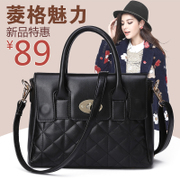 Rhombic pattern handbags-fall 2015 tide European fashion shoulder bag ladies bag laptop Messenger bag baodan commuter