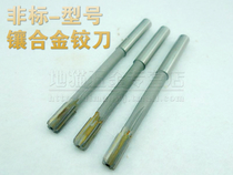 Straight handle Alloy Reamer lengthening reamer 8.1 8.2 8.3 8.4 8.5 8.6 8.7 8.8 8.9
