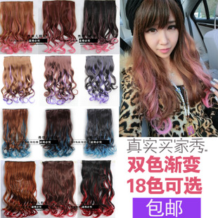 Piece wig piece hair extension piece high temperature wire emulation color gradient slightly curled wig hair piece long five cards