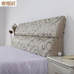床头软包老相识可定做麂皮绒布艺可拆洗大靠垫 海绵靠背床头靠垫
