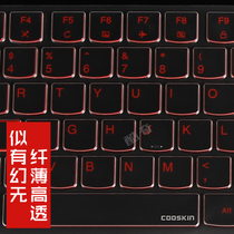 Y7000 Lenovo R720 Savior E520 Computer Y720 notebook 15.6 inch y7000p Full Coverage 15isk dustproof keyboard Y520 Protective film g50-80 transparent accessories Y700