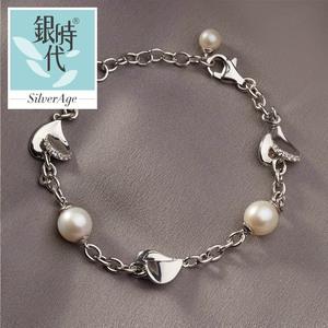 银时代 珍爱 珍珠手链 925银饰品 韩版个性生日礼物 个性设计 女