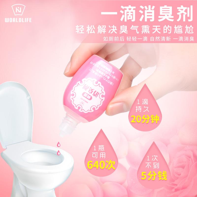 Япония туалет один падения ликвидировать вонючий моющее средство дезодорант идти вкус ароматический ликвидировать вонючий подготовка ванная комната аромат момент дезодорант подготовка