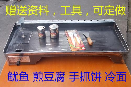 Утюг сжигать гриль печь кальмар рыба бизнес жаркое холодный поверхность 10,8,6 миллиметр специальный оборудование обжаренный тофу сцепление пирог