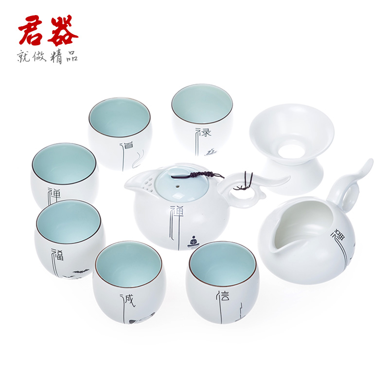 君器 亞光瓷功夫茶具套裝 整套定窯脂白陶瓷 家用茶具套組