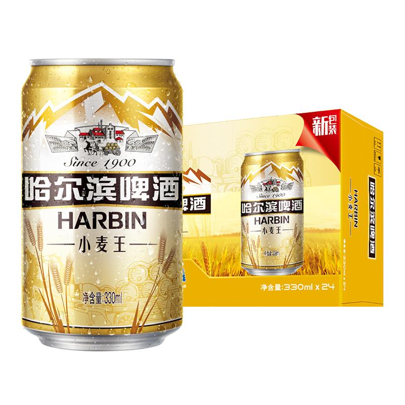 ~天貓超市~Harbin 哈爾濱啤酒 小麥王拉罐330ml^~24聽 整箱裝