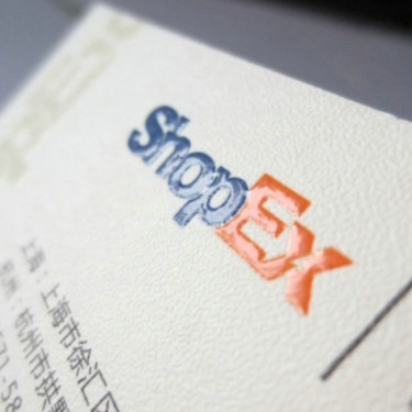 定做个性特种纸UV水晶凸字名片制作 免费设计排版滴塑彩色双面