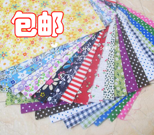 Man on Gift this Full cotton cloth fabric diy handmade cloth group of small floral cloth Xiao Butou