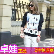 Zhuo Eva 6107 authentic sheep printing easy brief paragraph long fleece of the new garment 2015 autumn wear t-shirts