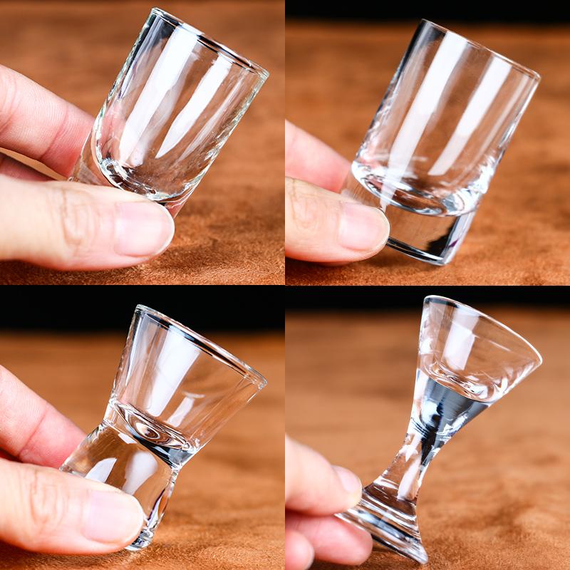 家用白酒杯玻璃烈酒杯小号酒盅中式子弹杯一口杯酒具6只套装