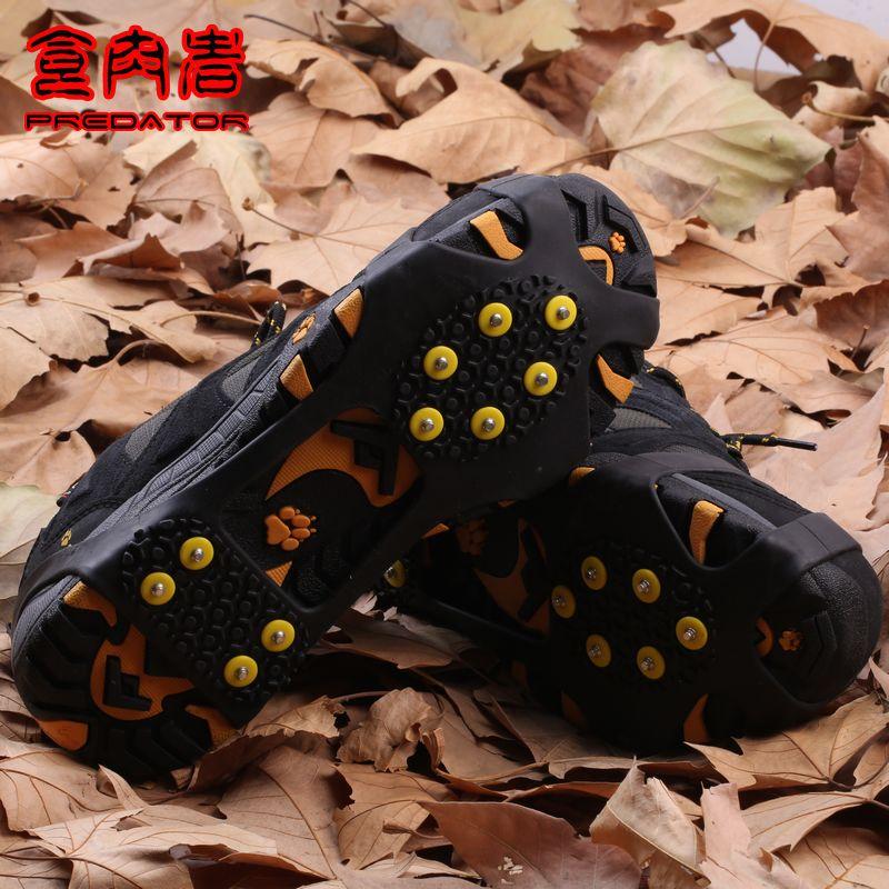 冰爪防滑鞋套户外登山雨天雪地10十齿钉钓鱼面攀岩装备抓简易包邮