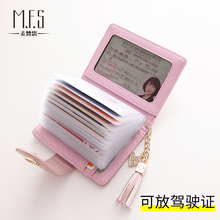 Card bag for putting cards women's ultra-thin, small, large capacity, personality, mini multi-function card bag, wallet, one-piece bag for women