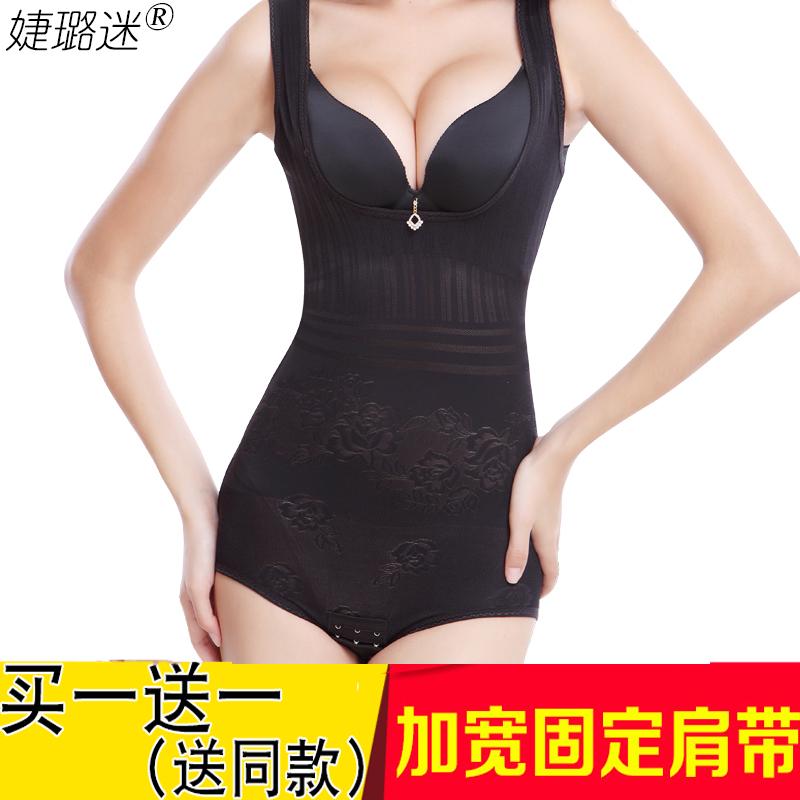 夏季超薄款收腹连体塑身衣女塑形产后束腰提臀收肚美体显瘦身内衣