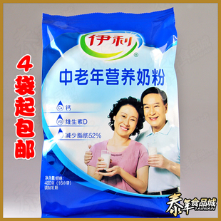 Erie elderly nutrition milk 400g adult milk 12 per month 4