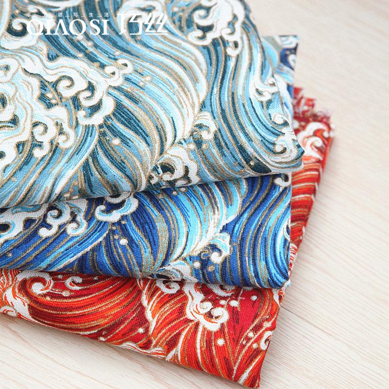 Сувениры ручной работы Артикул 537189334467
