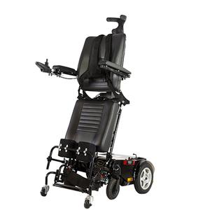 威之群电动轮椅1023-30可站立残疾人电动轮椅 后躺残疾人站立轮椅