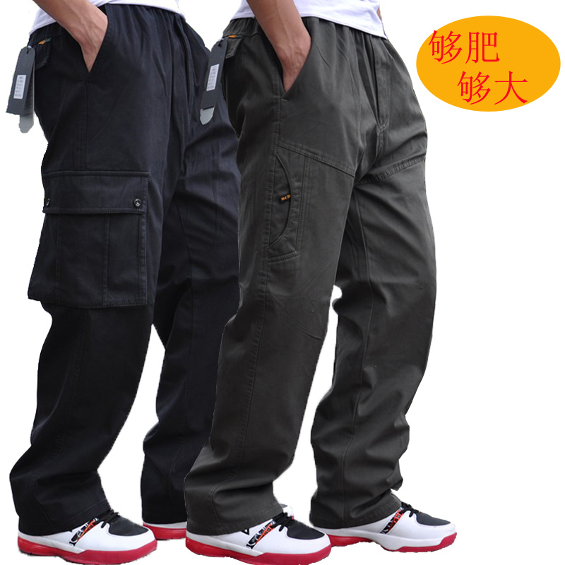 Summer thin oversized casual pants for mens loose and fattening plus size sports pants straight overalls for mens pants