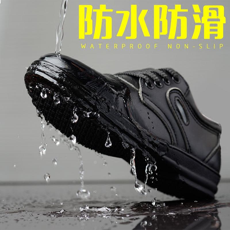 劳保鞋男耐磨防滑防水厨师鞋绝缘无钢头钢板不板脚电工鞋保暖棉鞋