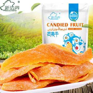 新边界芒果干风味特产休闲零食水果干好吃蜜饯果脯健康美味120g