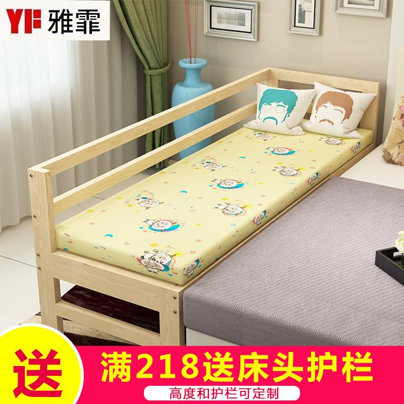Расширять кровать сращивание кровать дерево легко детская кроватка для взрослых кровать полоса забор мальчик девушка стандарт односпальная кровать