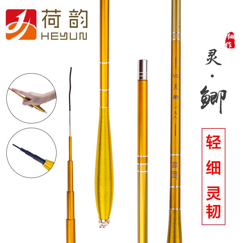黃金鯽魚竿碳素超輕超細3.9 4.8 5.4米靈鯽釣竿鯽杆鬼台釣竿手竿