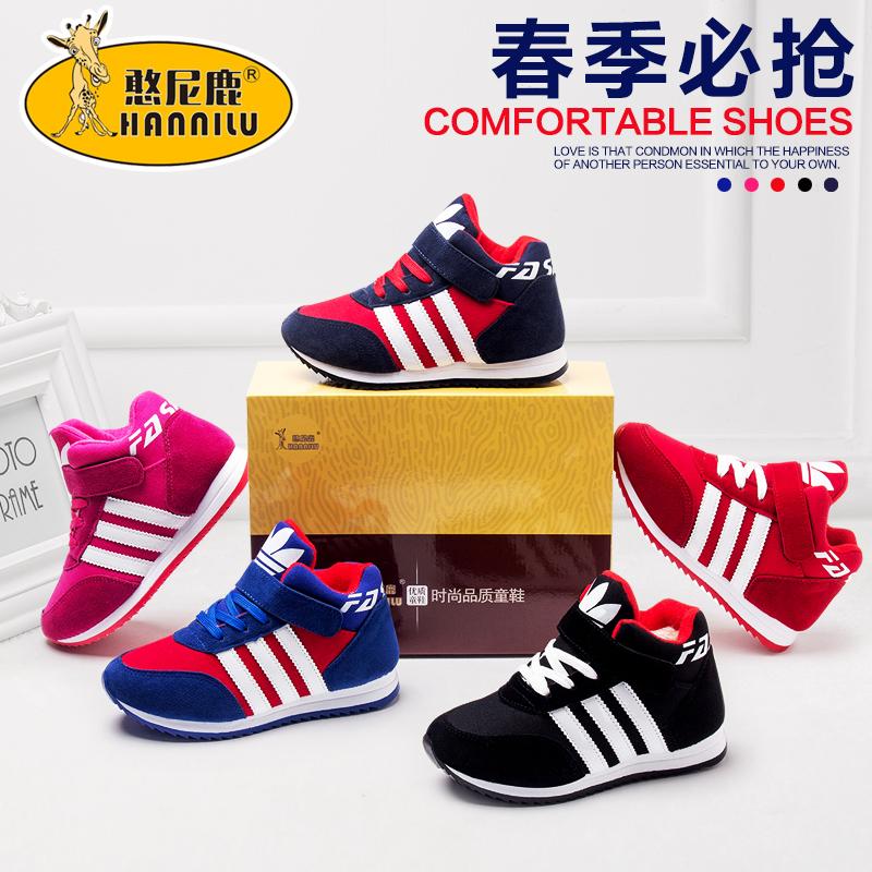 Г-н оленей обувь Детская обувь 2016 Весна новый стиль холст обувь детей мальчиков и девочек спортивная обувь