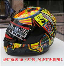 Authentic marushin MALUSHUN motorcycle helmet racing helmet ARAI helmet Ma Lushun ICON helmet and cool