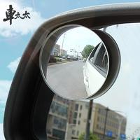 后视镜小圆镜360度可调无框广角镜倒车反光镜无边盲点镜汽车用品